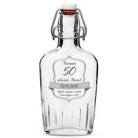 Гравирана бутилка за ракия или уиски, за юбилей