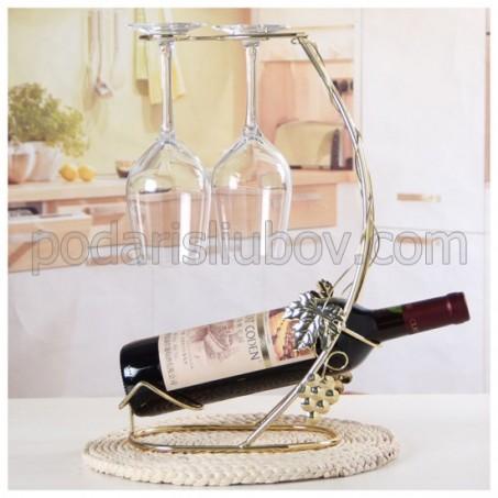 Луксозна стойка за бутилка вино Грозде