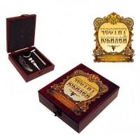 Сет аксесоари за вино в дървена кутия, Честит юбилей!