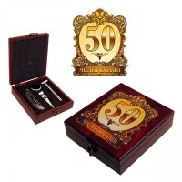 Сет от аксесоари за вино в луксозна дървена кутия, 50 юбилей
