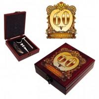 Аксесоари за вино в дървена кутия, 60 юбилей
