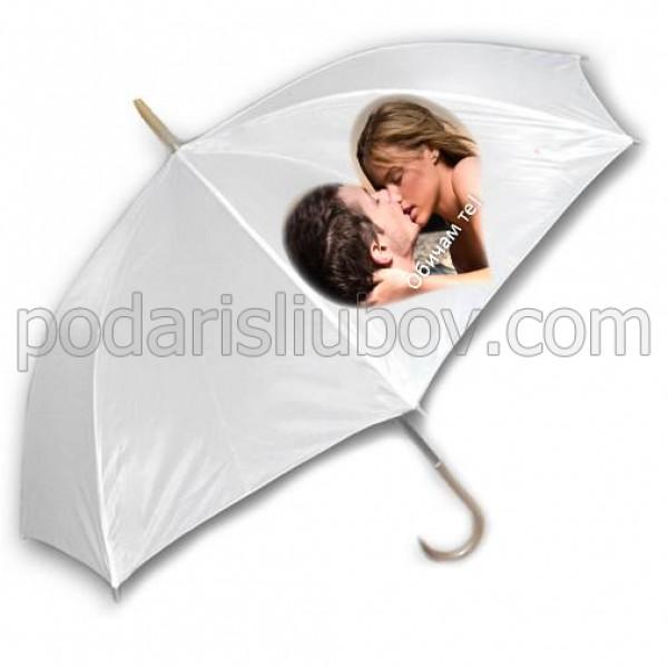 Чадър с Ваша снимка