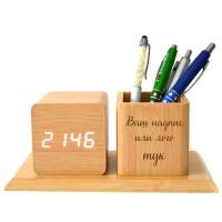 Комплект часовник и моливник за бюро, с опция за гравиране