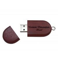 Гравирана дървена USB памет 16GB, с Ваш текст за дипломиране