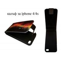 """""""Flip"""" калъф за Iphone 4/4s с Ваша снимка"""