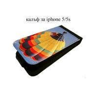 """""""Flip"""" калъф за Iphone 5/5s"""