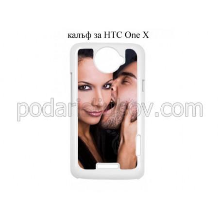 Калъф за HTC One X, със снимка