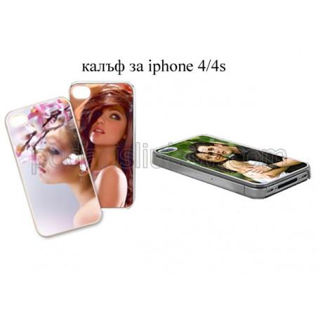 Kалаф за Iphone 4/4s