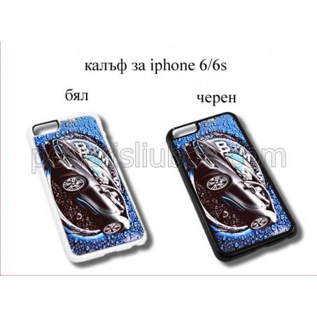 Калаф за Iphone 6/6s