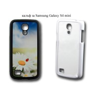 Калъф за Samsung Galaxy S4 mini