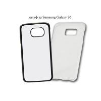 Калъф за Samsung Galaxy S6
