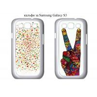 Калъф за Samsung Galaxy S3