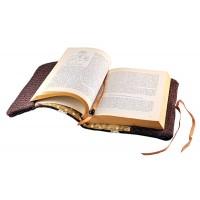 Калъф за книга