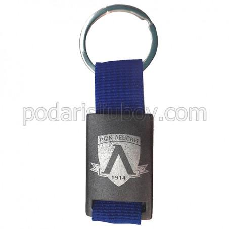 Гравиран ключодържател с футболно лого (или Ваш надпис/лого), син