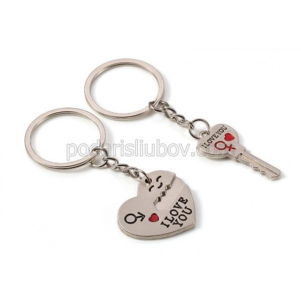 Два ключодържателя комплект - сърце и ключ