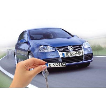 Уникален ключодържател с номера и марката на Вашия автомобил!