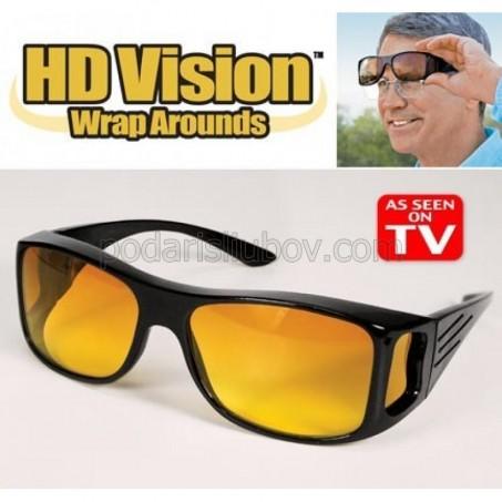 Комплект очила за шофиране Hd Vision - за деня и нощта