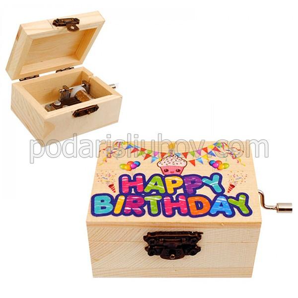 Латерна в дървена кутийка Happy Birthday