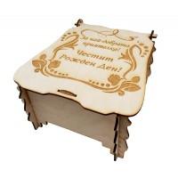 Дървена кутия - сет за рожден ден с два шота и мини бутилка с бренди, Адам/Ева