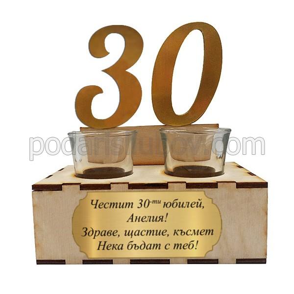 Дървен сет за юбилей с два шота и златни цифри