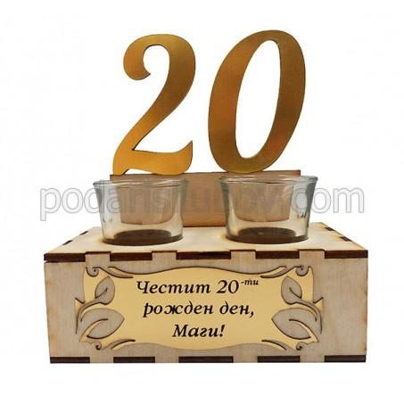 Дървен сет за рожден ден с два шота и златни цифри