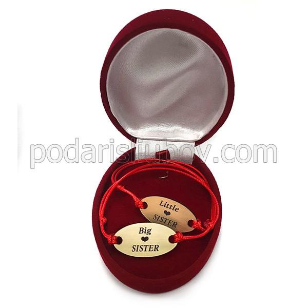 Комплект гривнички за сестри, BIG SISTER/LITTLE SISTER в подаръчна кутийка