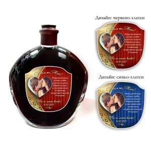 Нестандартна бутилка с червено вино в луксозна кутия, с или без персонализиран етикет