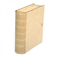Дървена кутия за спомени - книга