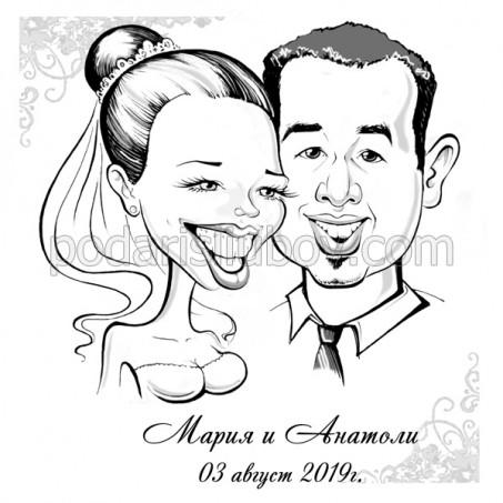 Дигитална черно-бяла карикатура от снимки за младоженци, размер А4