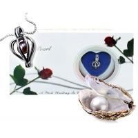 Любовна перла в мида