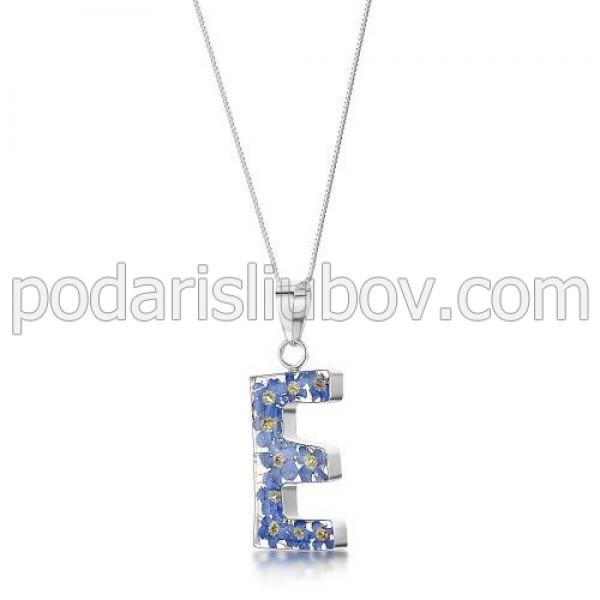 Медальон - Буква E, Незабравки