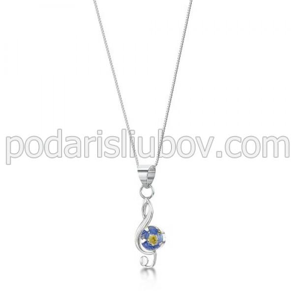 Сребърен медальон, Ключ Сол, малък, Незабравка