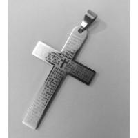 Кръст от медицинска стомана за кръщене, сребрист цвят