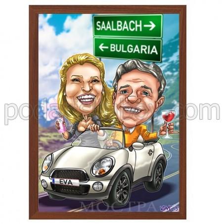 Дигитална карикатура от Ваши снимки с 2 лица