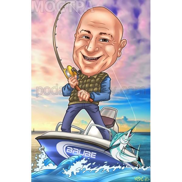 "Дигитална карикатура ""Рибар №1"", с 1 лицe, размер А3"