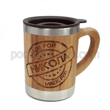 Термо чаша за кафе от бамбук, с опция за гравиране