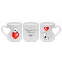 Любовна керамична чаша, дръжка - сърце, с надпис и кученце