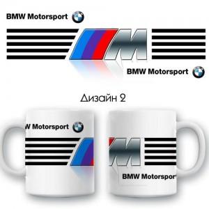 """BMW"" керамична чаша, различни модели"