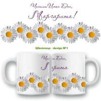 Чаши за цветница, различни дизайни