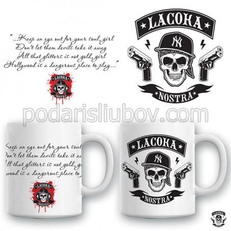 Керамична чаша La Coka Nostra
