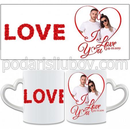 Бяла чаша с дръжка сърце и Ваша снимка за влюбени