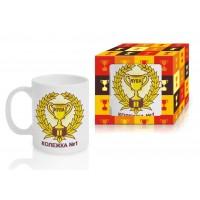Чаша за кафе и чай в кутия Колежка №1