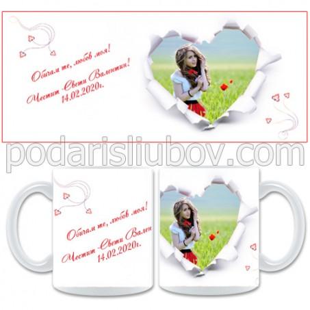 Бяла керамична чаша със снимка за влюбени