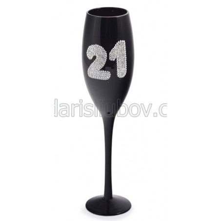 "Чаша за шампанско ""Честит 21 Рожден Ден"""