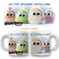 "Детска керамична чаша ""Angry birds - бебета"", различни модели"