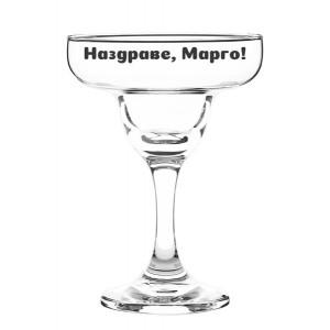 Гравирана чаша за коктейли Маргарита