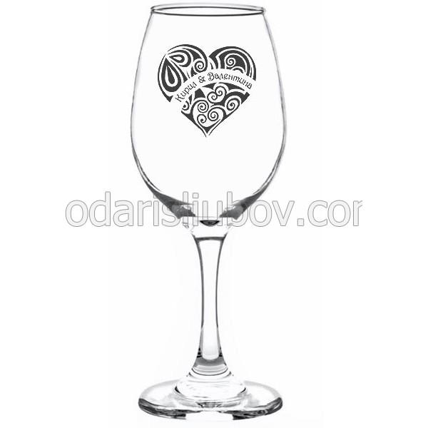 """Гравирана чаша за червено вино за влюбени """"Amore mio"""""""