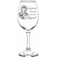 Гравирана чаша за червено вино с икона Богородица и текст