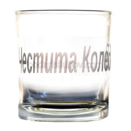 Гравирана чаша за уиски с надпис Честита Коледа!