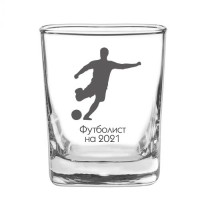 Гравирана чаша за уиски с футболни мотиви